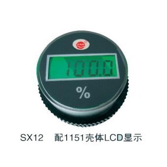 1151压力变送器显示表头(sx12)
