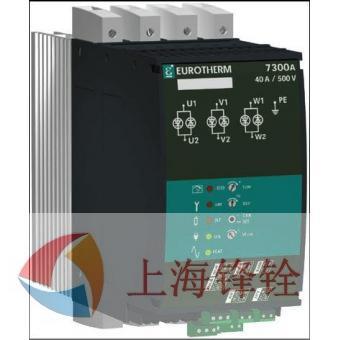 7100s单相固态继电器