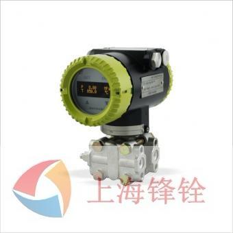 XF2005TM-NXY天然气凝析液两相流量计