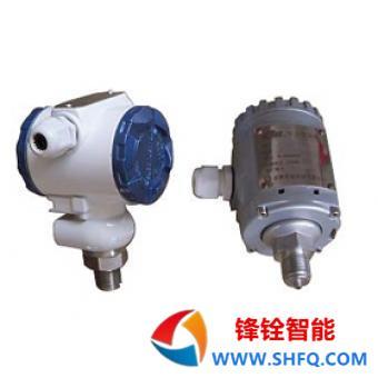 东辉仪表DYP3000系列陶瓷电容压力变送器