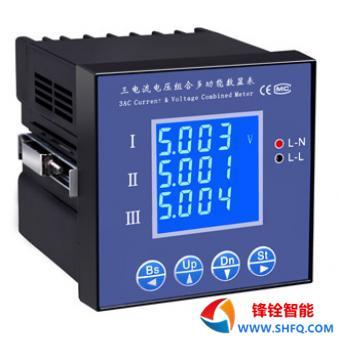YD830BY单相交流电流智能数显表